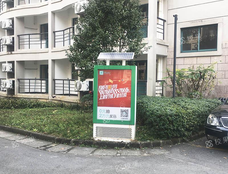 灯箱广告 北京服装学院