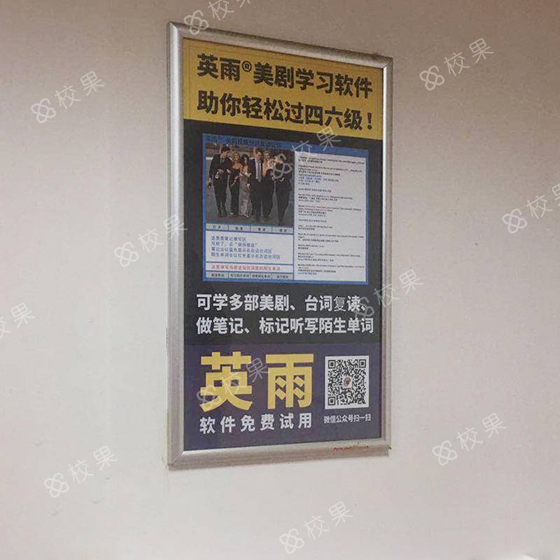 校果-四川大学-龙泉校区框架广告