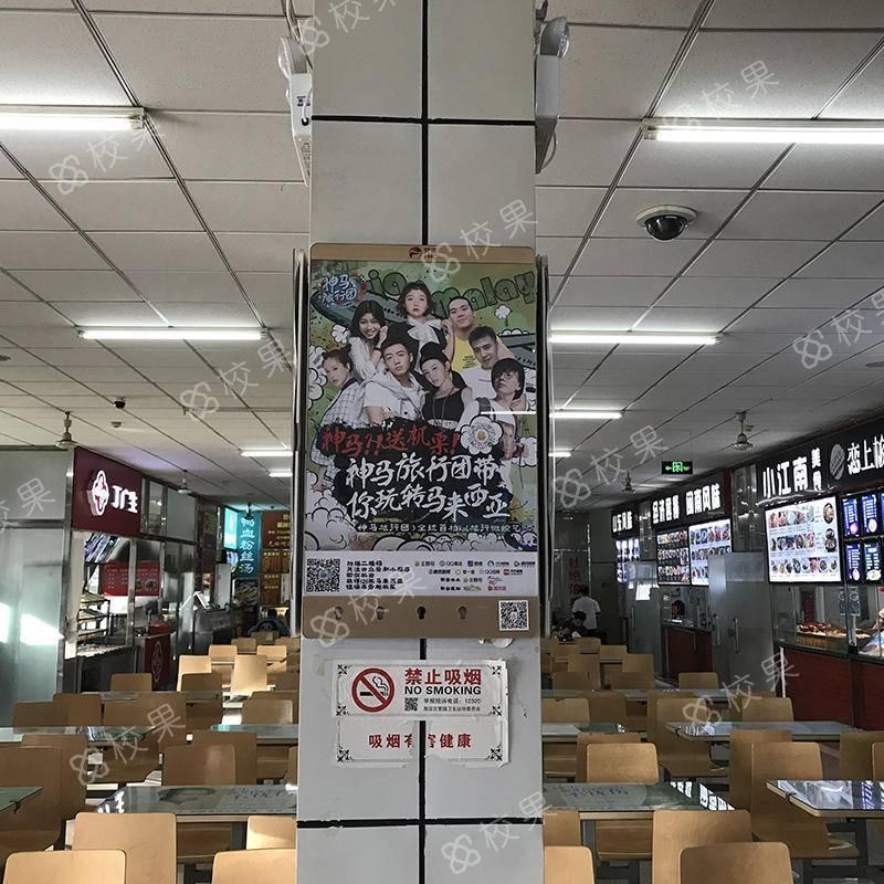 校果-武汉理工大学校园框架广告位