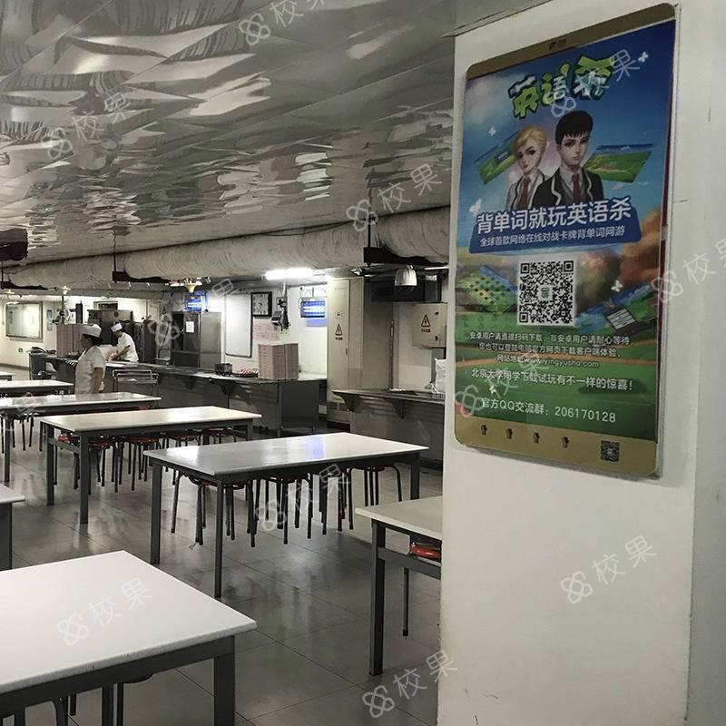 校果-华成理工职业技术学校框架广告
