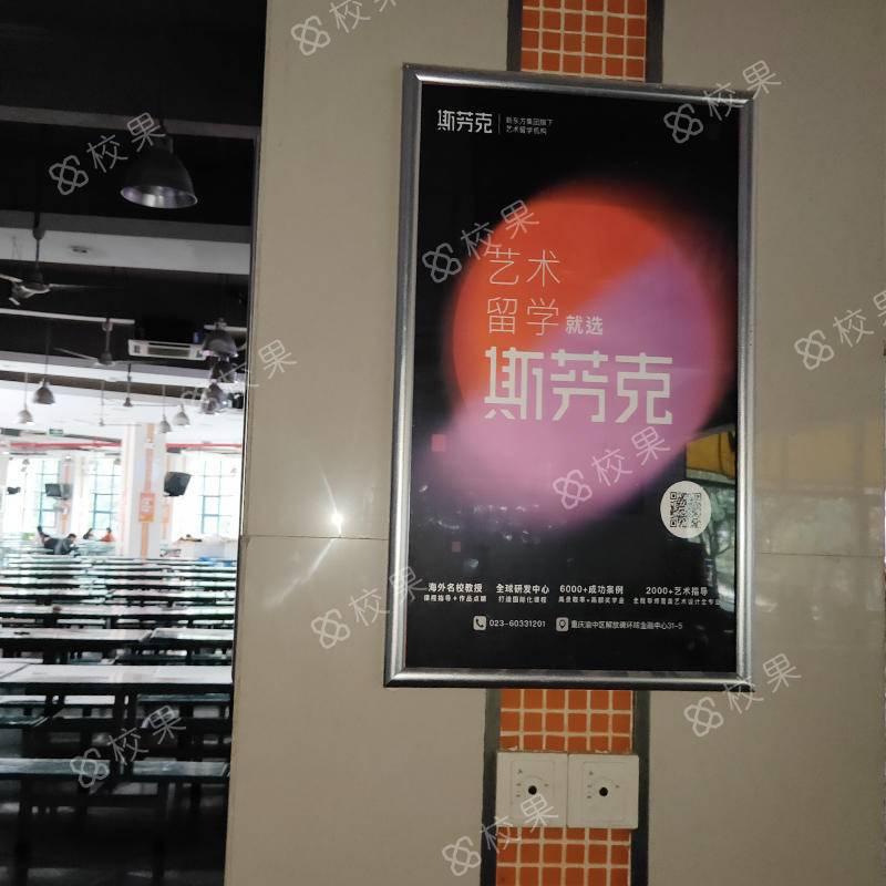 校果-湖北省财税职业学院-新校区框架广告