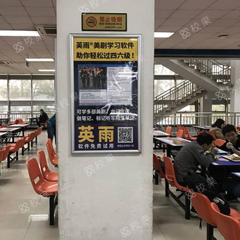 校果-浙江传媒大学-桐乡校区框架广告广告位