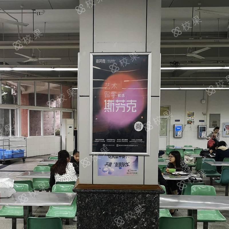 校果-长沙师范专科学院校园框架广告位
