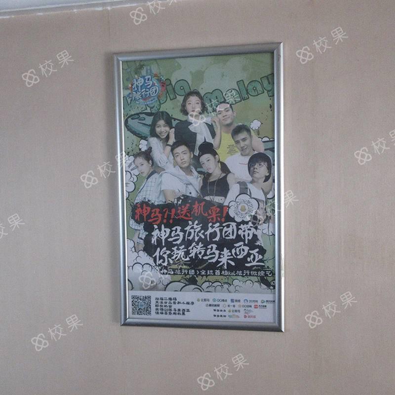 校果-上海大学-巴士学院框架广告