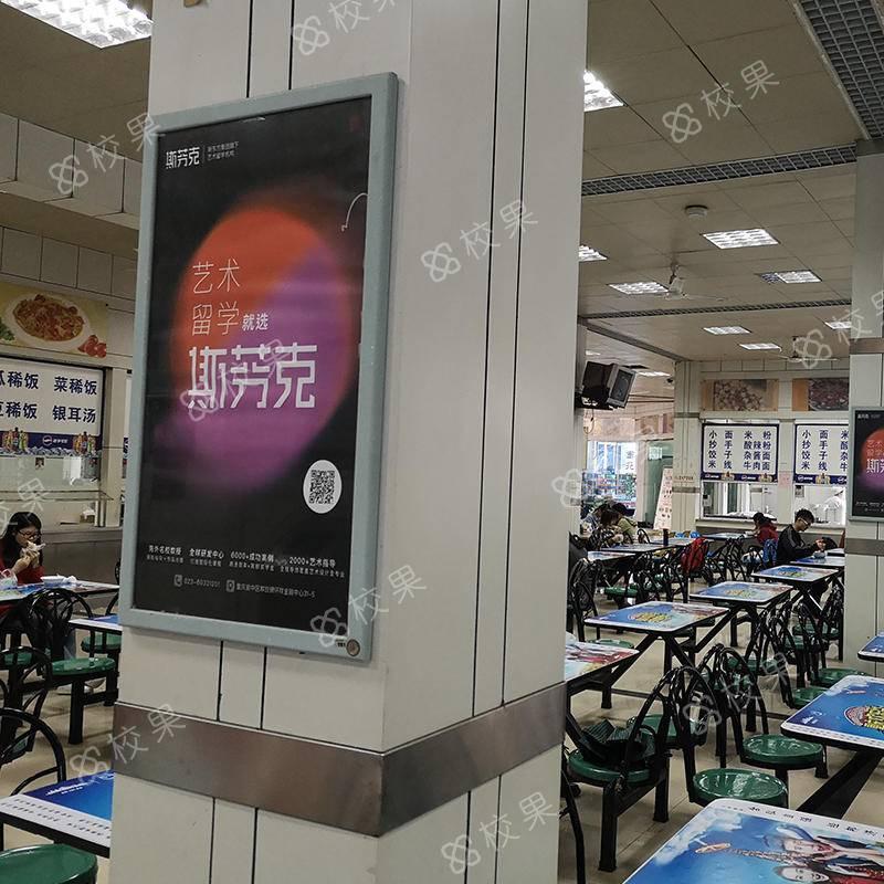 校果-河南财政金融学院框架广告