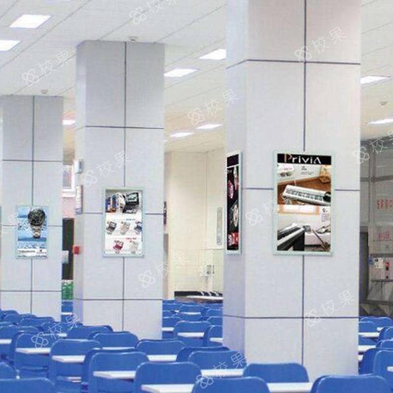 校果-北京经贸职业学院框架广告