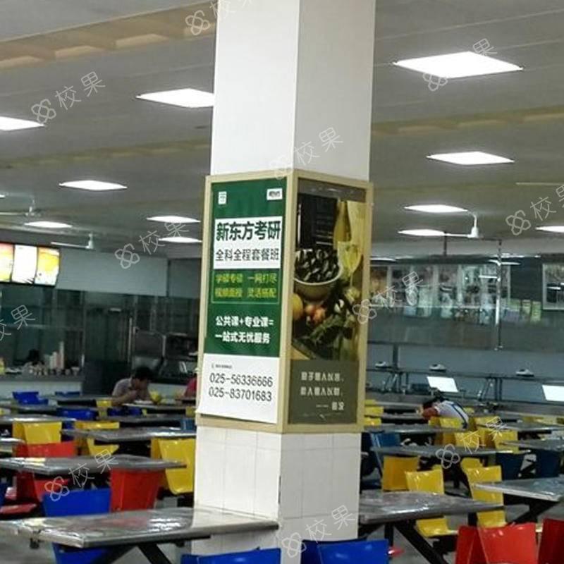 校果-广西师范学院框架广告