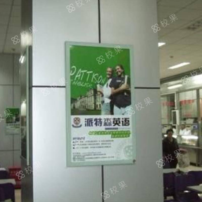 校果-江西理工大学-西校区框架广告