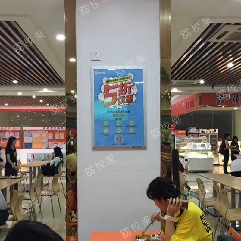 校果-云南师范大学城建学院框架广告