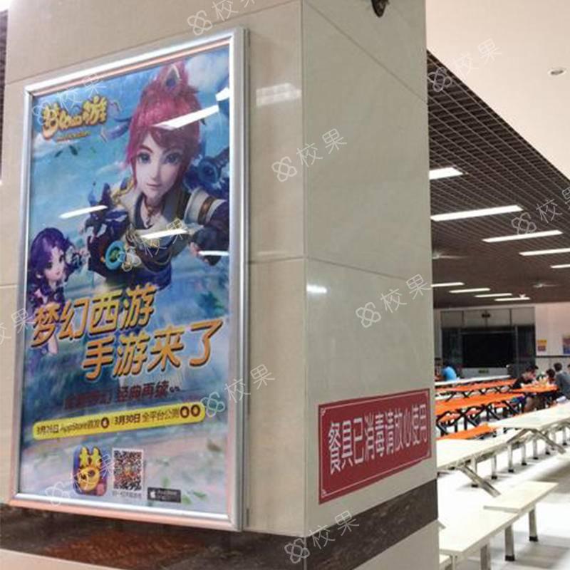 校果-华中师范大学武汉传媒学院-东校区框架广告