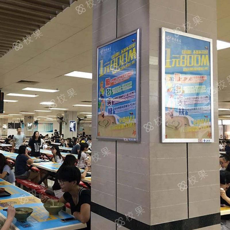 框架广告 天津外国语大学-五大道校区