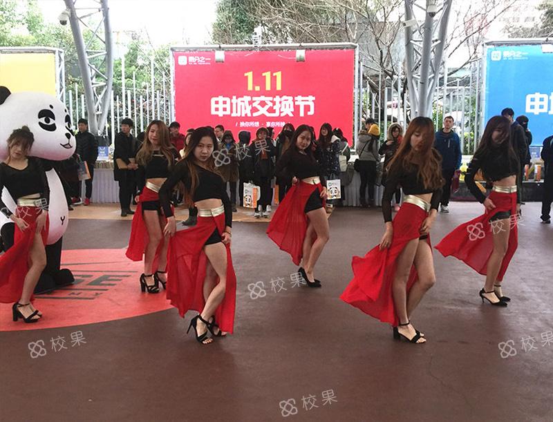 活动路演 武汉理工大学-南湖校区