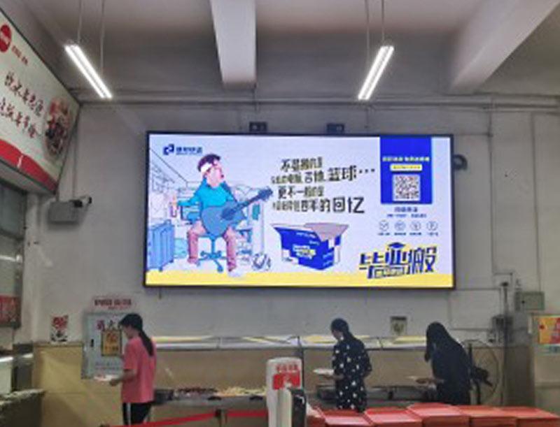 液晶屏广告 哈尔滨学院