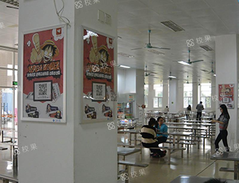 框架广告 暨南大学-大学城校区