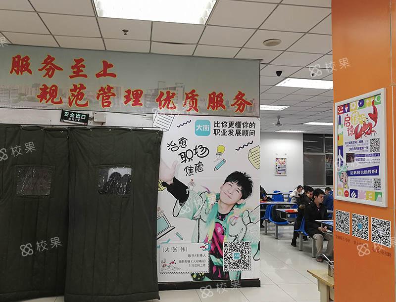 框架广告 云南师范大学文理学院