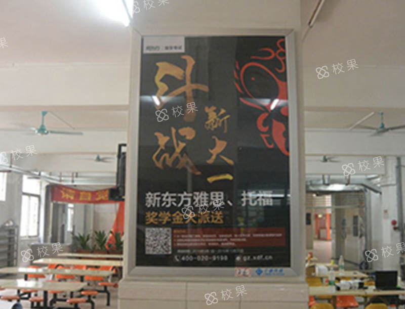 框架广告 武昌首义学院