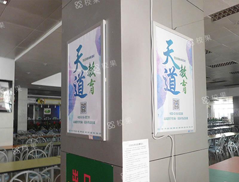 框架广告 湖北中医药大学-黄家湖校区