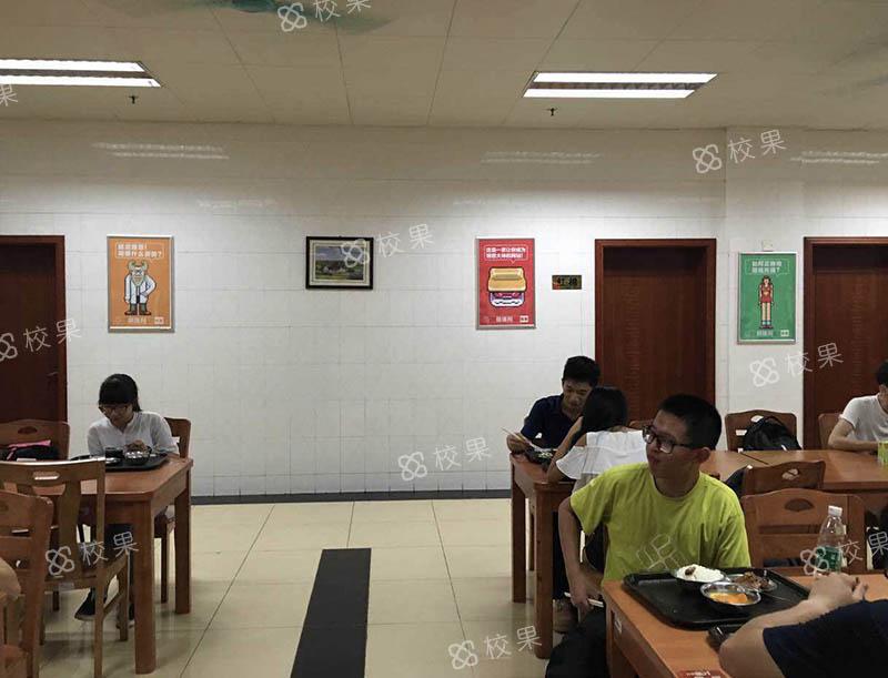 框架广告 云南交通职业技术学院