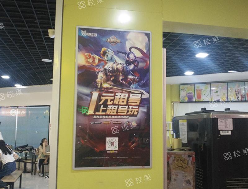 框架广告 上海思博职业技术学院