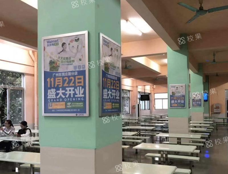 框架广告 天津机电工艺学院
