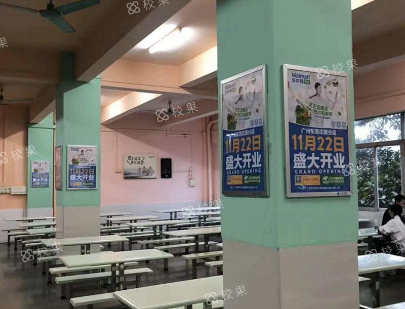 框架广告 天津科技大学