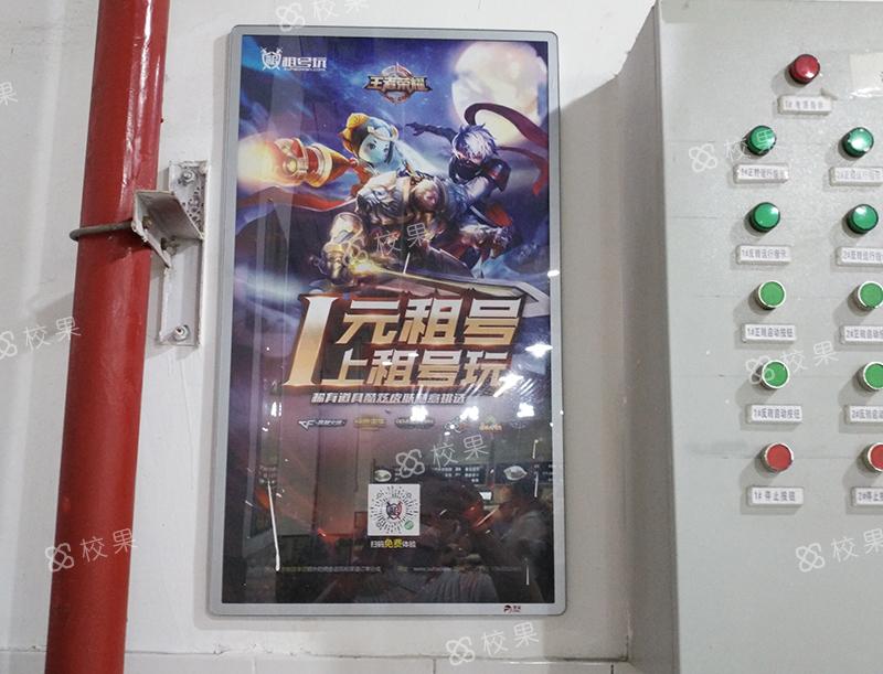 框架广告 天津铁道学院