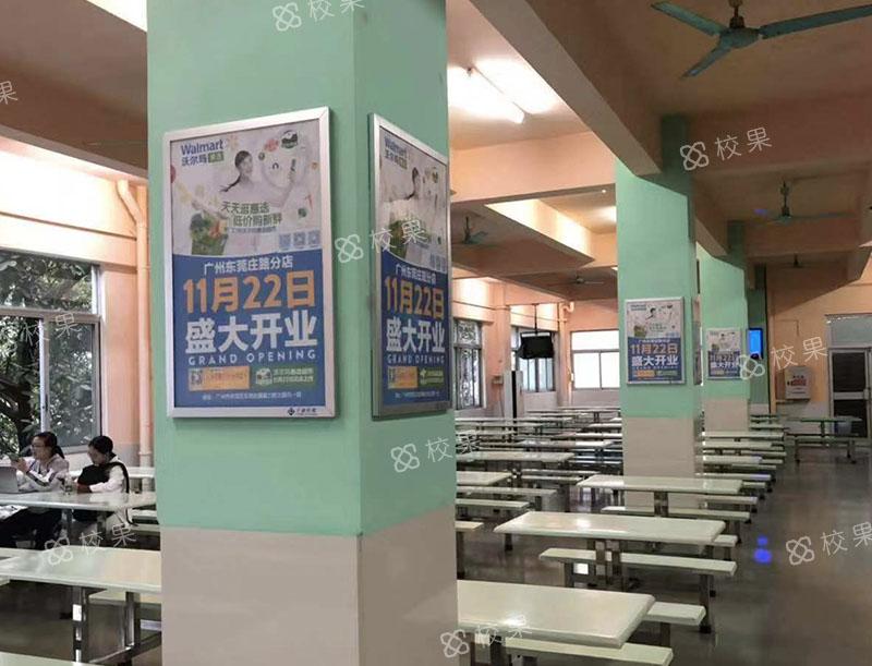 框架广告 内蒙古工业大学-金川校区