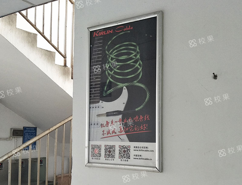 框架广告 浙江经济职业技术学院