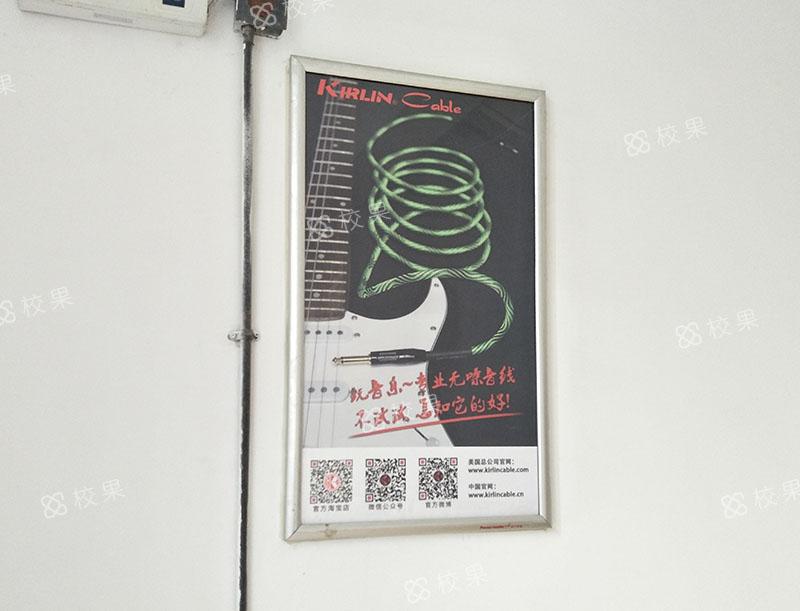 框架广告 天津科技大学-泰达校区