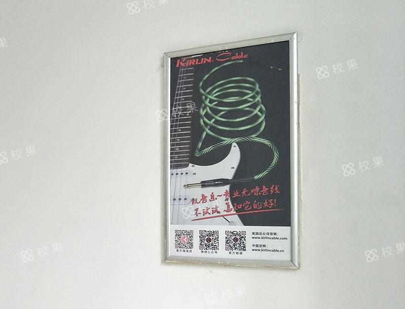 框架广告 广东技术师范学院-西校区