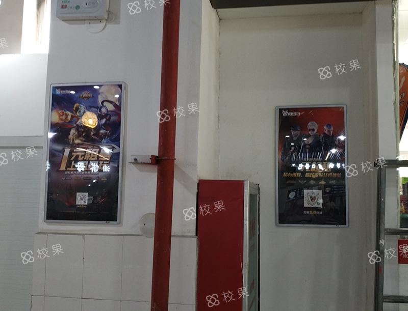 框架广告 黑龙江科技大学-二校区