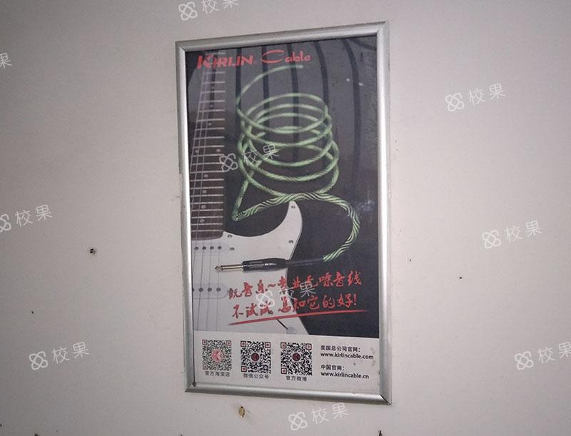 框架广告 武汉纺织大学-阳光校区