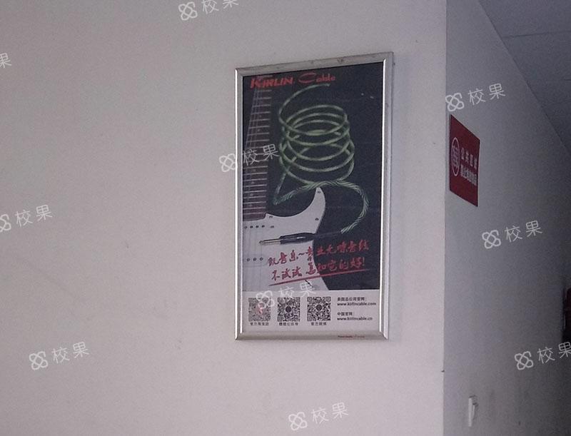 框架广告 天津农学院