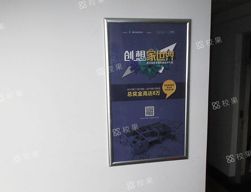 框架广告 中国政法大学-研究生院