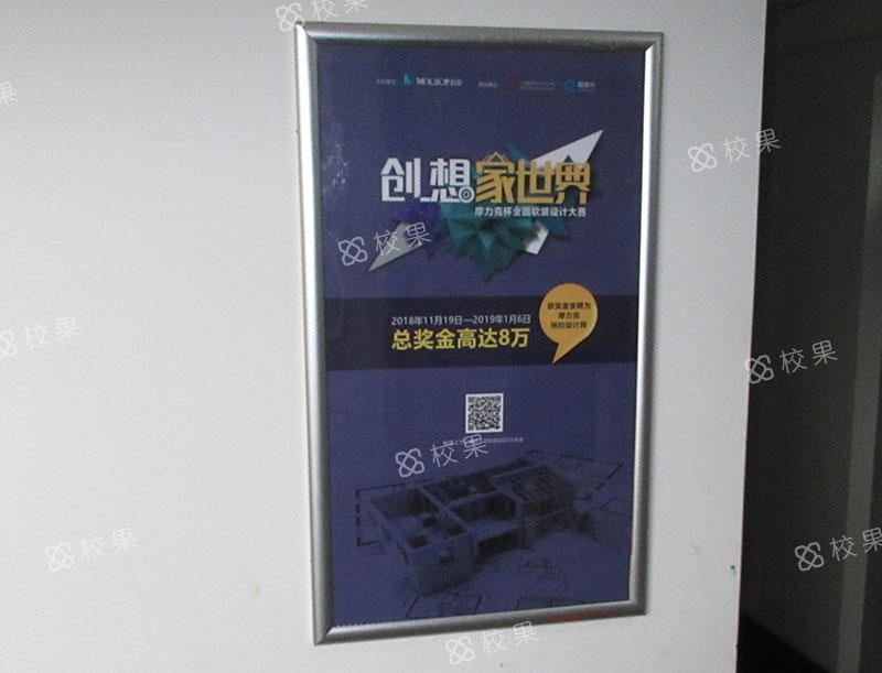 框架广告 云南省旅游学校