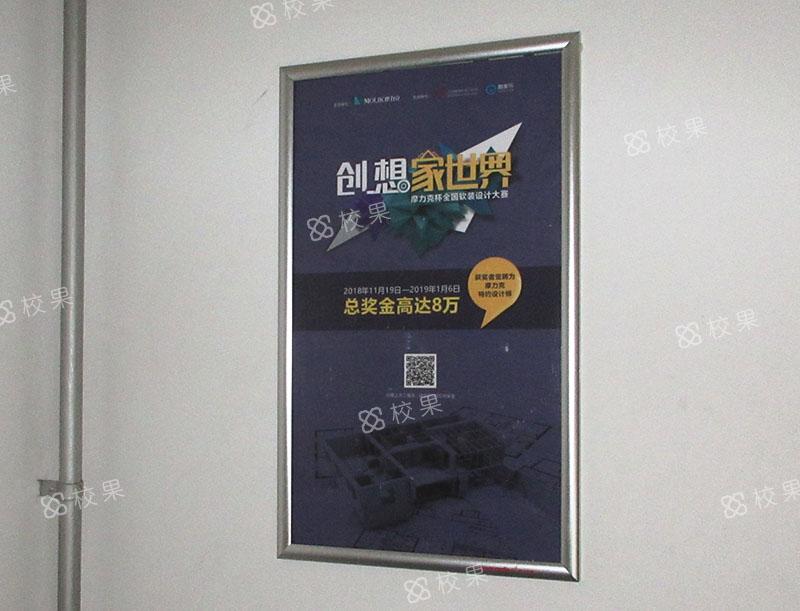 框架广告 南昌大学