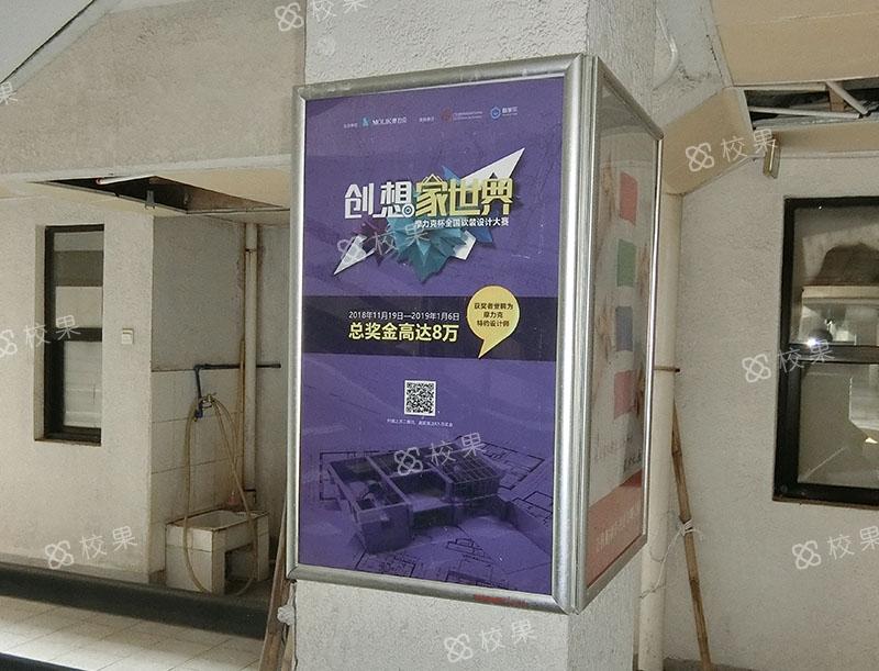 框架广告 西安石油大学-鄠邑校区