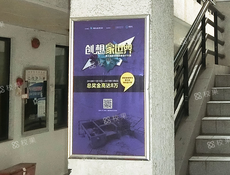 框架广告 河北工业大学
