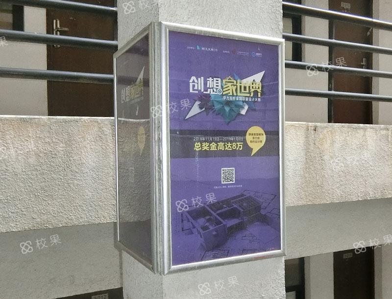 框架广告 内蒙古大学-南校区