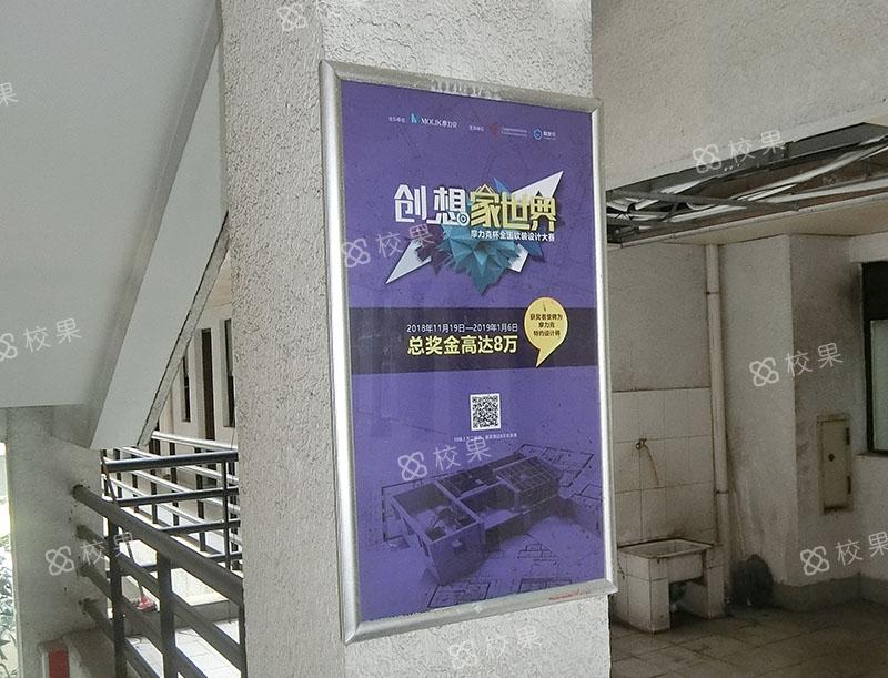 框架广告 河北交通职业技术学院-西院区
