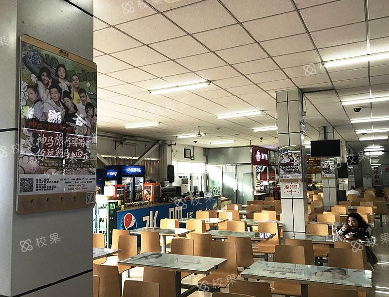 框架广告 湖南师范大学