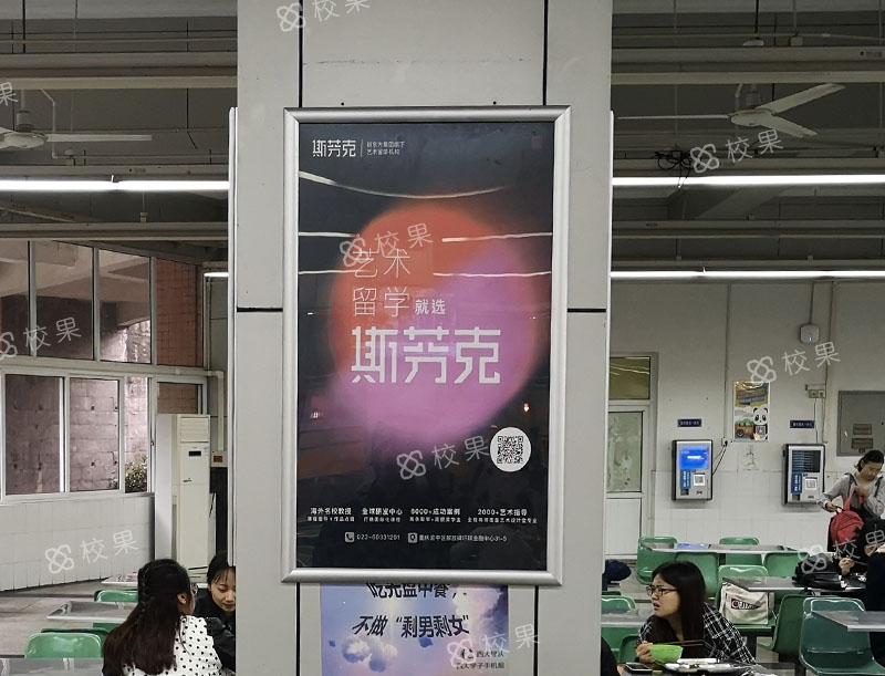 框架广告 河南机电职业技术学院