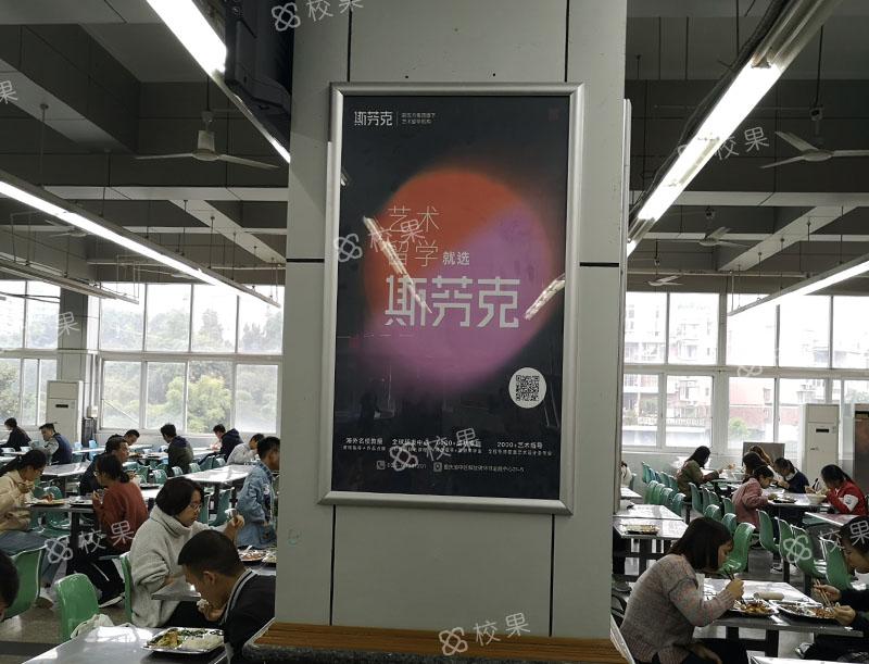 框架广告 江西现代职业技术学院