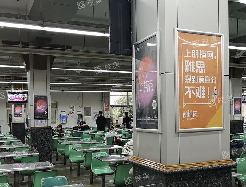 框架广告 南京工程学院