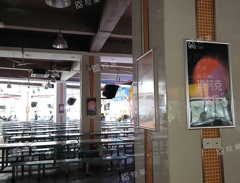 框架广告 北京外交学院-沙河校区