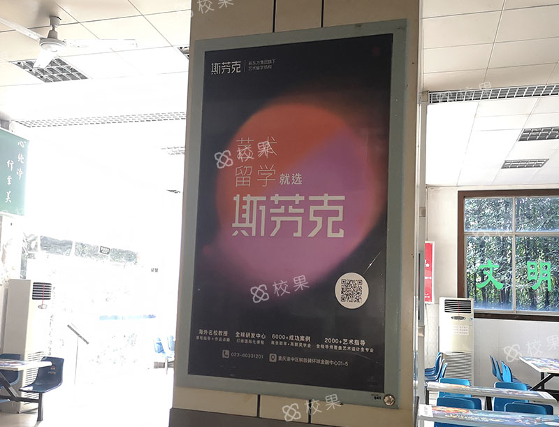 框架广告 上海电力学院-南汇校区