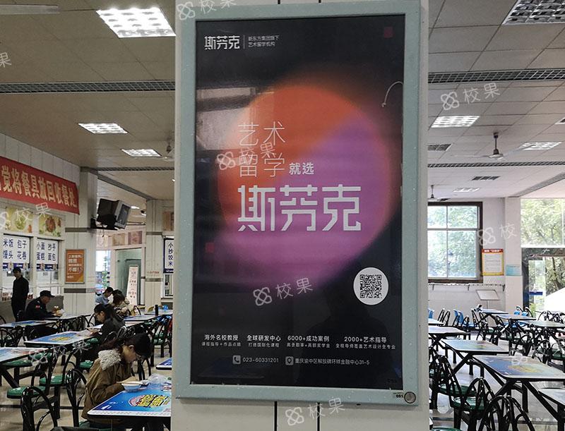 框架广告 天津理工大学