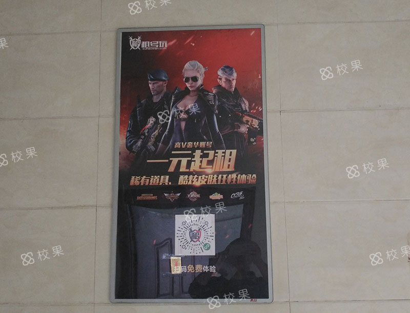 框架广告 南京审计大学金审学院-仙林校区