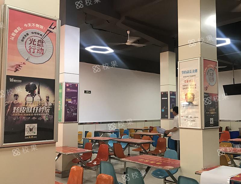 框架广告 南京财经大学-仙林校区