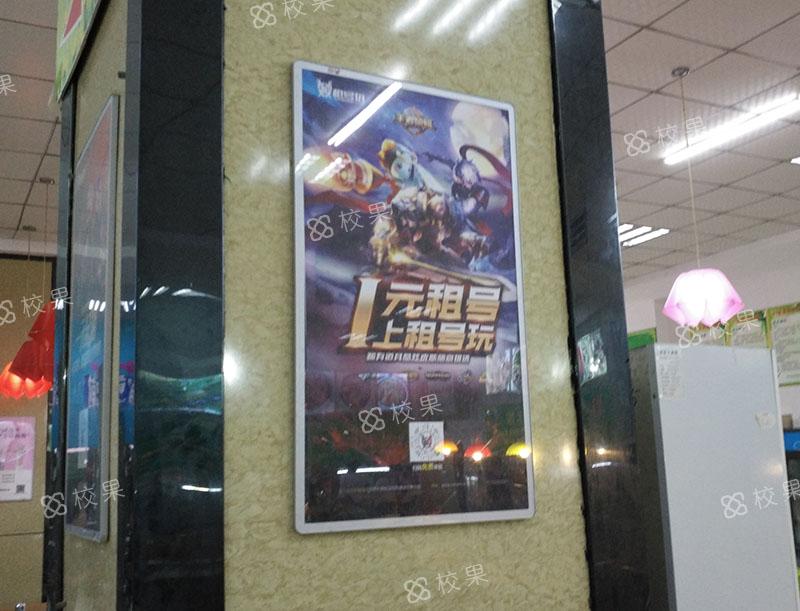 框架广告 武汉商学院